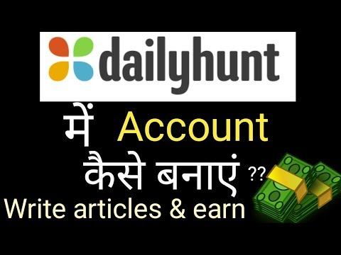 How to create Dailyhunt publisher account ? Write articles & earn like Uc news and NewsDog
