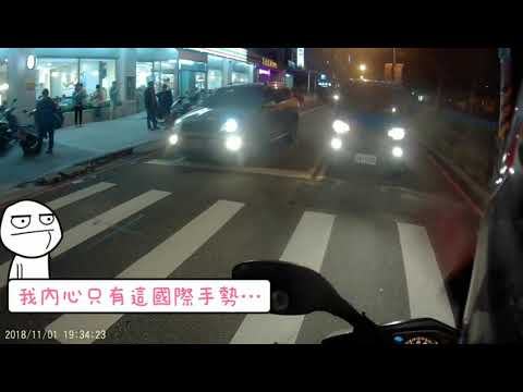 1日於竹北市勝利八街自小貨車違規逆向行駛+霧燈。