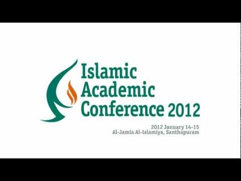 Islamic Academic Conference | Promo