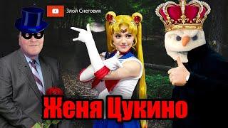 Евгения Медведева ОПЯТЬ ПРЕВРАТИЛАСЬ в Сейлор Мун Нужен Новый Показательный 2020