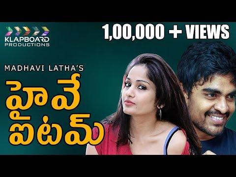 Madhavi Latha Highway Item Latest Telugu Digital Film 2018 [ Official ]   Sri   Prathyusha Vennela