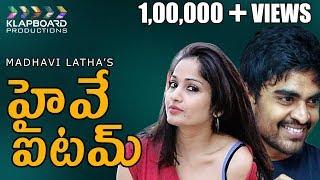 Madhavi Latha Highway Item Latest Telugu Digital Film 2018 [ Official ] | Sri | Prathyusha Vennela