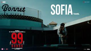 99 Songs Sofia Video Tamil A R Rahman Ehan Bhat Edilsy Vargas Lisa Ray