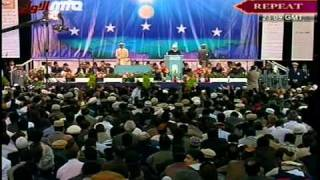 (Urdu) Centenary Khilafat Jalsa Speech of 27th May 2008 - Hadhrat Khalifatul Masih V