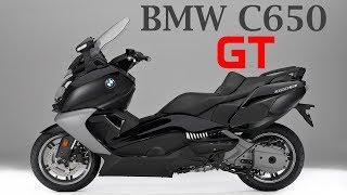 Сравнение BMW C650GT vs Suzuki Burgman 650!