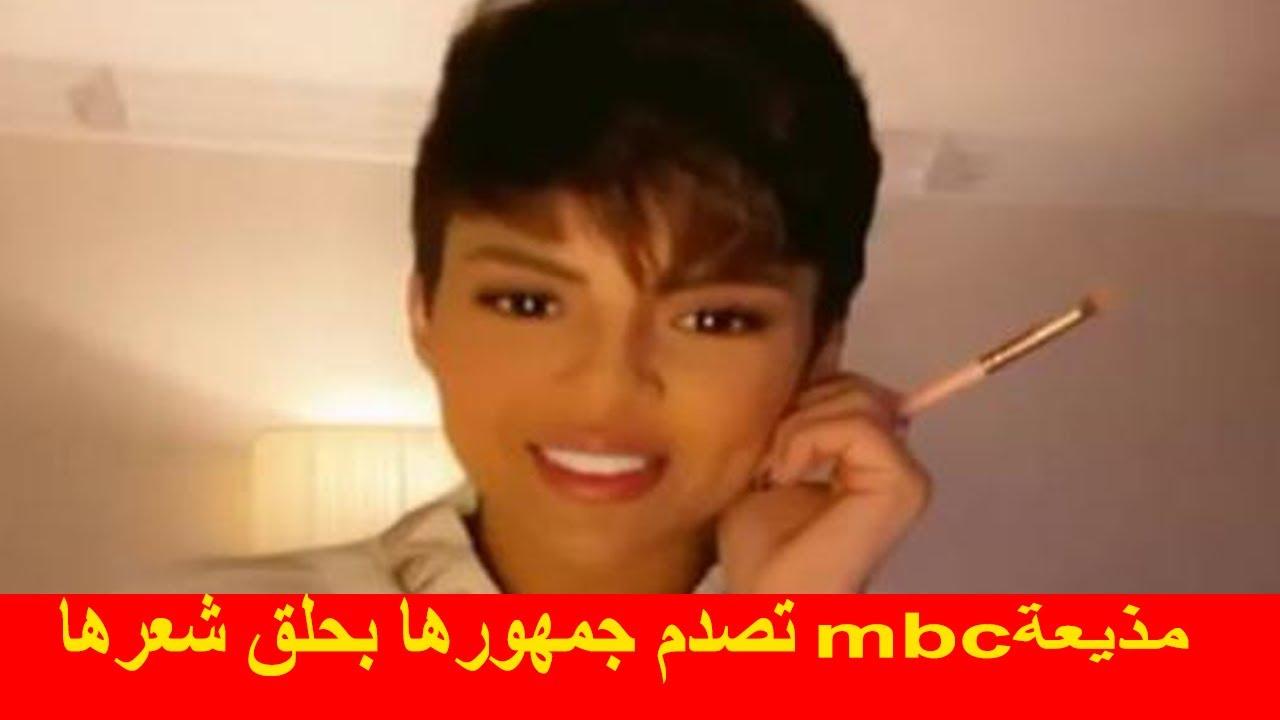 بسبب قصة شعرها أصالة كامل مذيعة Mbc 3 السابقة تتعرض للتنمر من متابيعيها Youtube