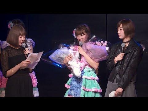 Surat dari Ota Aika & Tanabe Miku Untuk Haruka -- JKT48 @ AKB48 Theater