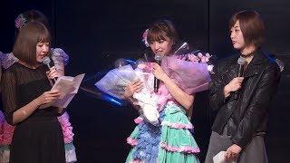 Surat dari Ota Aika & Tanabe Miku Untuk Haruka -- JKT48 @ AKB48 Theater AKB48 検索動画 19