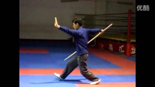 Kung Fu - Armas Exóticas - 01 - Miao Dao