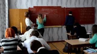 Відкритий урок з математики. Вчитель: Сажньова І.В.