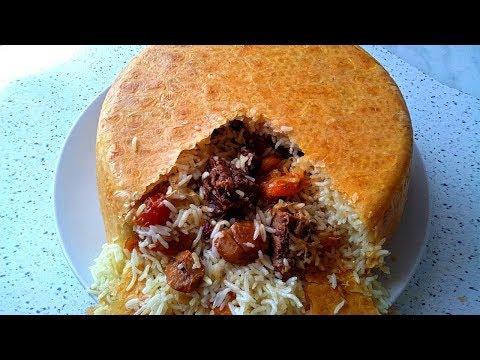 Şah Plov.Şah Plovun Hazirlanmasi.Azərbaycan Milli Mətbəxi.Şah Pilavi.Шах Плов.Азерб-ская кухня.