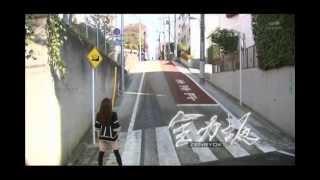全力坂 No.1273 富士見坂 斉藤夢愛 齊藤夢愛 動画 30