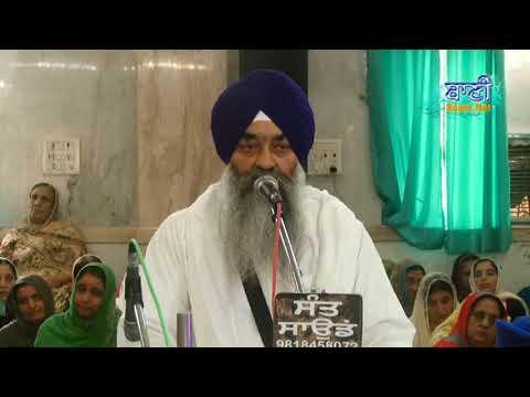 11-Sept-2018-Giani-Raghbir-Singh-Ji-Jathedar-Takhat-Sri-Keshgarh-Sahib-At-Tilak-Nagar-Delhi