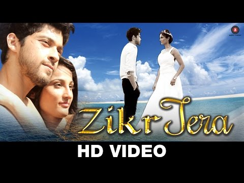 Zikr Tera - Official Music Video | Mohammed Irfan | Kiran Srinivas & Seema Qureshi