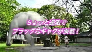 Gekijô-ban: harapeko Yamagami-kun theatrical trailer - Iguchi, Nishimura & Shiozaki-directed movie