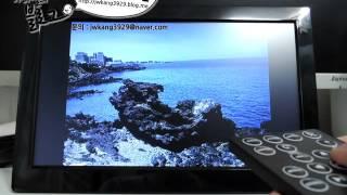 카멜 PF1040HD 디지털액자 (camel PF104…