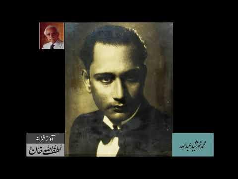 Interview Of Kumar (Hasan Ali Zaidi)- From Audio Archives Of Lutfullah Khan