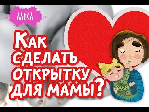 открытки рада знакомству