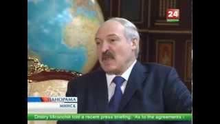 Беларусь в любой ситуации будет с Россией - Лукашенко и Рогозин 1.04.2014