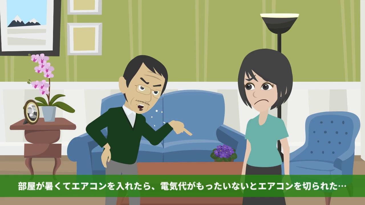 【スカっと】妊娠中の娘をいたわれないDQNな父親の結末が悲惨…。