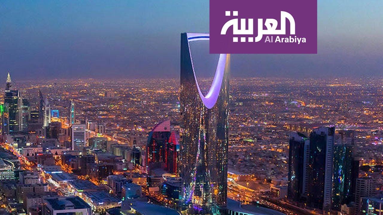 نشرة الرابعة وادي نمار موقع جديد يستقبل زوار موسم الرياض Youtube