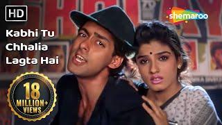 Kabhi Tu Chaliya Lagta Hai | Patthar Ke Phool (1991) | Salman Khan | Raveena Tandon | 90s Superhits