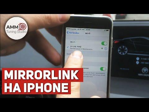 mirrorlink iphone 5