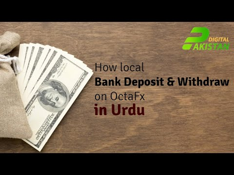 how-to-deposit-and-withdraw-on-octafx-in-urdu