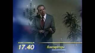 Программа передач (ОРТ, 01.10.1997 - март 1999) Синее оформление