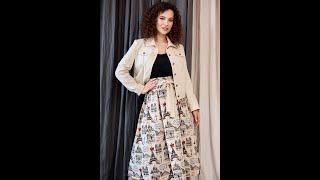 Стильный женский костюм Мода Юрс модель 2400 molochnyj ejfeleva bashnya