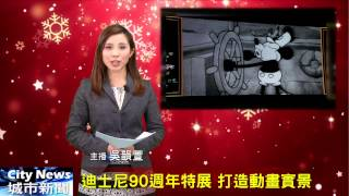 【City News】2015/1/2周末活動預告 Thumbnail