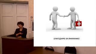 видео ГКБ 1 им Пирогова — официальный сайт Первой градской больницы. Первая городская больница Москвы