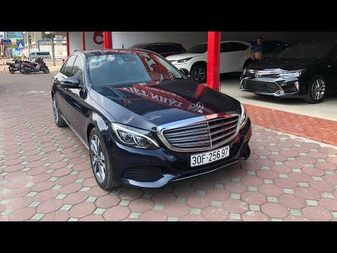 [ĐÃ BÁN] Mercedes Benz C250 2017 giá rẻ giật mình chỉ ngang Camry cũ thì tội gì mà ko mua   QuânTM