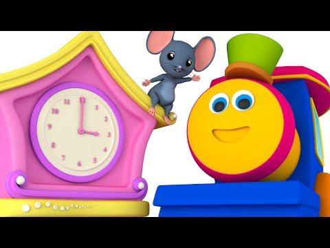 บ๊อบรถไฟ | Hickory Dickory Dock | บทกวีสำหรับเด็ก | เมาส์และนาฬิกาบทกวี | 3D Thai Rhymes For Kids