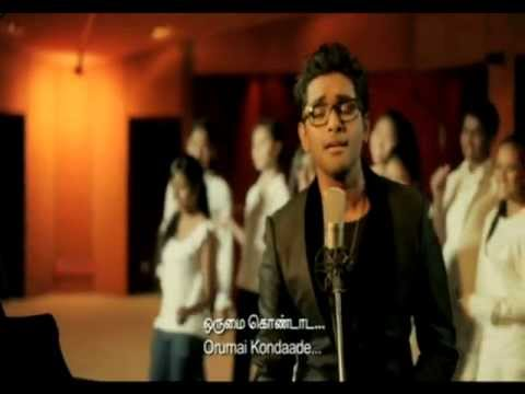 SINGAI NAADU (Official Music Video)