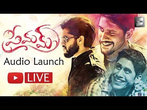 Premam Audio Launch Full Event | Exclusive | Naga Chaitanya, Shruti Haasan | Sithara Entertainments