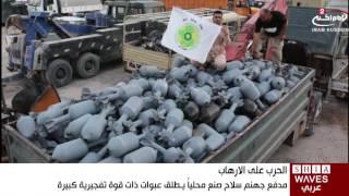 العثور على مخبأ قذائف جهنم تكفي لمحو حي سكني 26/6/2016