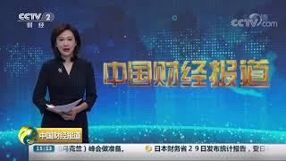 [中国财经报道]德国联邦劳工局:经季节调整后 德国八月份失业人数环比增加| CCTV财经