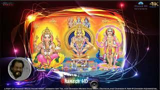 Ponnum pathinettam padi keri yesudas l Gangayar