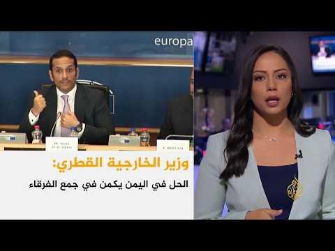 موجز الواحدة ظهرا 22/6/2018  - نشر قبل 2 ساعة