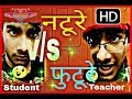 Teacher v/s student funny vine by siddhant upadhyay Whatsapp Status Video Download Free