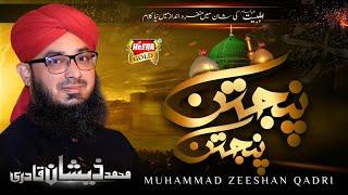 free mp3 songs download - Zeeshan haider ya nabi ya nabi mp3