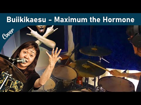 Maximum the Hormone - Buiikikaesu (Drum Cover by Alonso)