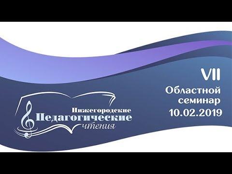 11. Шульгина Л.В.