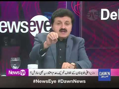 NewsEye - 08 January, 2018 - Dawn News