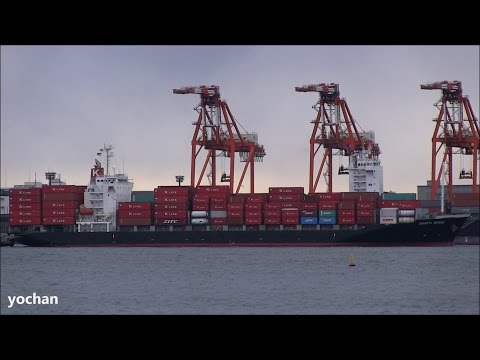 Container Ship: JAKARTA BRIDGE (Flag: PANAMA, IMO: 9470741) Enter port