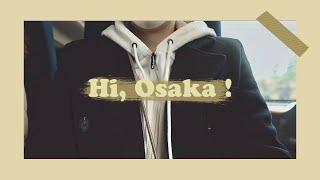 VLOG | 이시국 부산에서 오사카 입국 • 일본입국 …