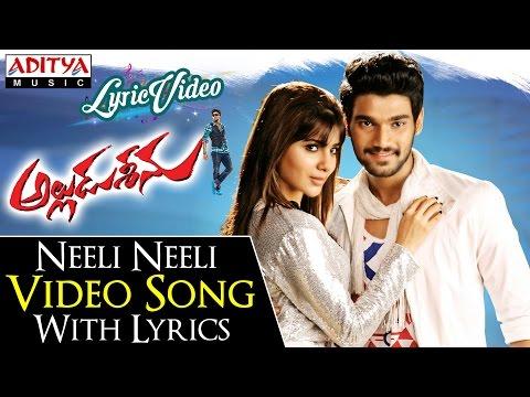 Neeli Neeli Video Song With Lyrics II Alludu Seenu Songs II Bellamkonda Sai Srinivas, Samantha