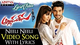 Neeli Neeli Video Song With Lyrics II Alludu Seenu Songs II Bellamkonda Sai Srinivas, Samantha