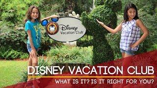 Disney Vacation Club - A Complete Breakdown